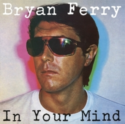 IN YOUR MIND -HQ/REMAST-...