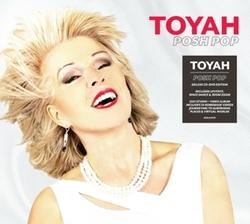 POSH POP -CD+DVD/DELUXE-...