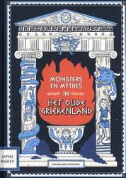 Monsters en mythes in het...