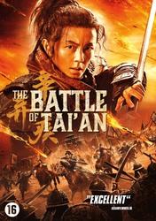 Battle Of Tai'an, (DVD)