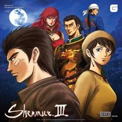 SHENMUE III -.. -BOX SET-...