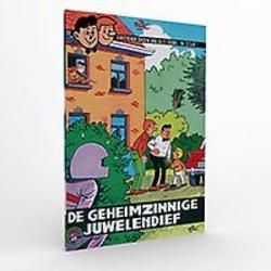 Fenix 157 Dees Dubbel - De...