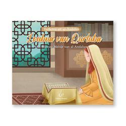 Loubna van Qurtuba