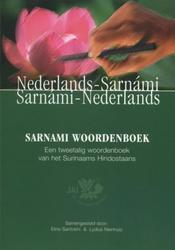 Sarnami woordenboek