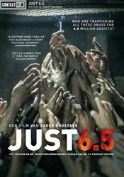 Just 6.5, (DVD)
