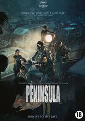 Peninsula, (DVD)