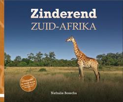 Zinderend Zuid-Afrika