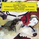 LE POEME DE L'EXTASE OP54 ANATOL UGORSKI-CHIGACO SYM CHOR & ORCH-PIERRE BOULEZ