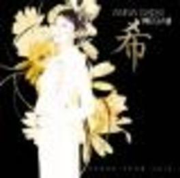 NEGAU SONGS FROM ASIA JAPANESE SINGER MEETS TANGO INFLUENCES Audio CD, ANNA SAEKI, CD