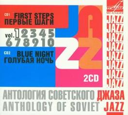 ANTHOLOGY OF SOVIET.. V.1 ..JAZZ Audio CD, V/A, CD