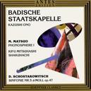 PHONOSPHERE 1 BADISCHE SK KARLSRUHE/ONO