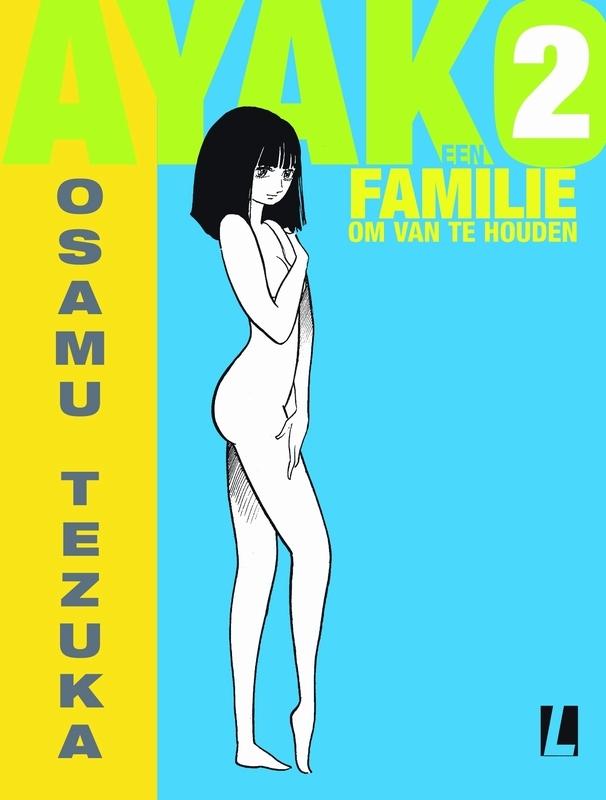 Een familie om van te houden AYAKO, Osamu Tezuka, Hardcover