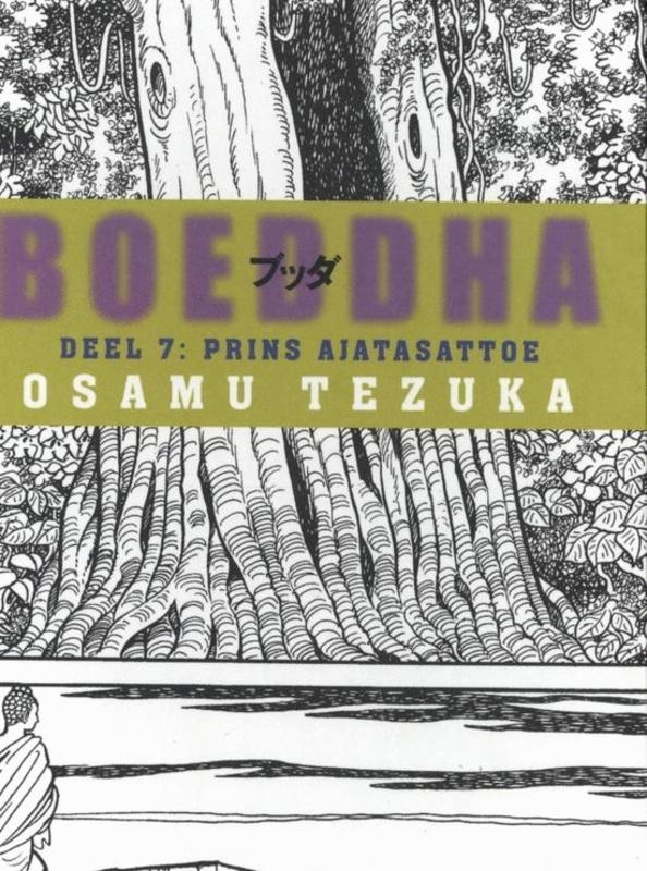 BOEDDHA HC07. PRINS AJATSATTOE BOEDDHA, Tezuka, Osamu, Hardcover