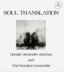 SOUL TRANSLATION: A.. .....