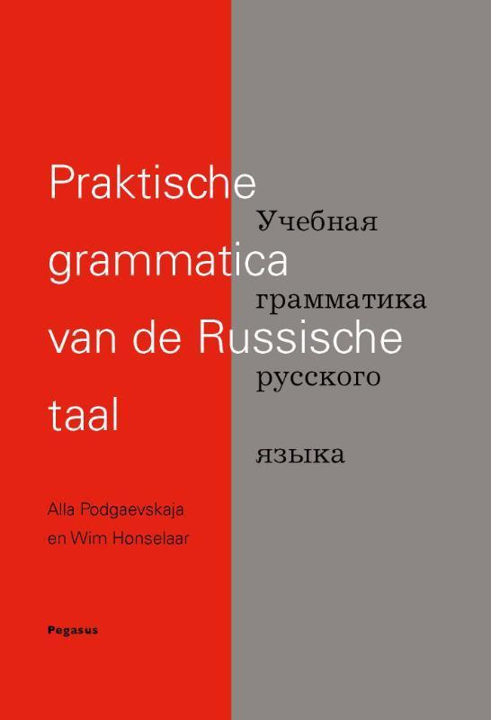 Praktische grammatica van de Russische taal. W. Honselaar, Hardcover