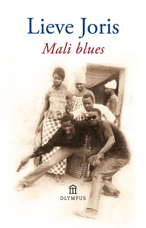 Mali blues Lieve Joris, Paperback