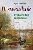Ut it Swetshok