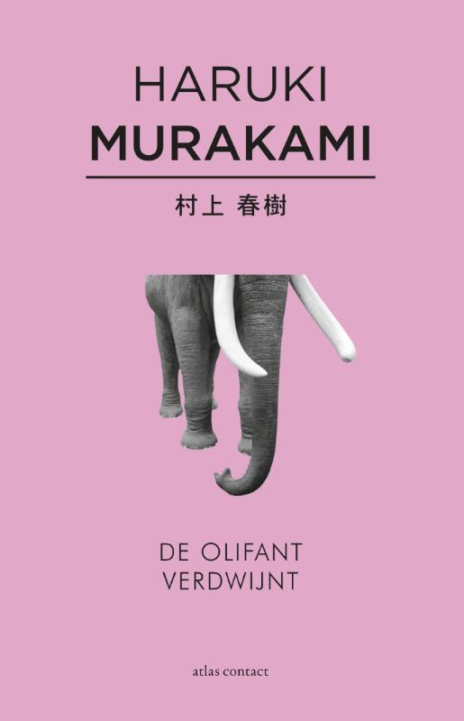 De olifant verdwijnt Murakami, Haruki, Paperback