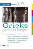 Grieks spreken en begrijpen