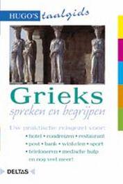Grieks spreken en begrijpen. Uw praktische reisgezel voor: hotel - rondreizen - restaurant - post - bank - winkelen - sport - telefoneren - medische hulp en nog veel meer!, Paperback