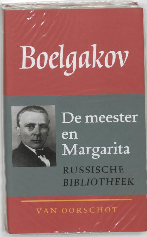 De meester en Margarita. Russische Bibliotheek, M.A. Boelgakov, Hardcover