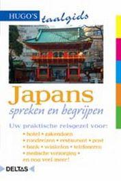 Japans spreken en begrijpen. Uw praktische reisgezel voor: hotel - rondreizen - restaurant - post - bank - winkelen - sport - telefoneren - medische hulp en nog veel meer!, Paperback