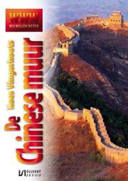Chinese Muur Wij willen weten, K. Vingerhoets, Paperback