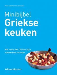 Griekse keuken met meer dan 160 heerlijke, authentieke recepten, Salaman, Rena, Hardcover