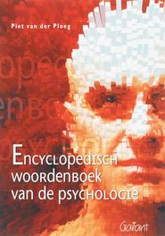 Encyclopedisch woordenboek van de psychologie