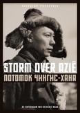 Storm over Azië 2175