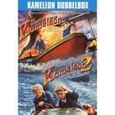 SCHIPPERS VAN KAMELEON &...