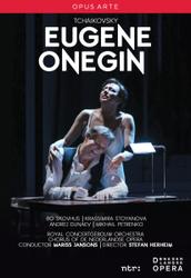Savova/Skhovus/Petrenko/ De Nederla - Eugene Onegin, (DVD) NEDERLANDSE OPERA/M.JANSONS