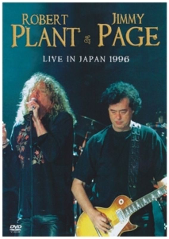 Robert & Jimmy Page Plant - Live In Japan 1996, (DVD) NTSC, ALL REGIONS PLANT, ROBERT & JIMMY PAG, DVDNL