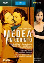 Michael, Vargas, Miles,Shrader - Medea In Corinto, Munchen 2010