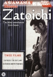 Zatoichi - Meets Yojimbo/The Outlaw