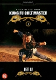 Jet Li collection Kung fu cult master
