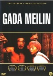 Gada Meillin