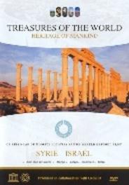 Werelderfgoedlijst Unesco's Azië - Syrië & Israël