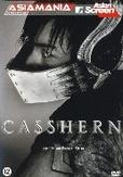 Casshern, (DVD)