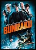 Bunraku, (DVD)