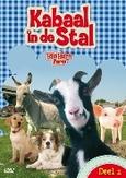 Kabaal in de stal 1, (DVD)