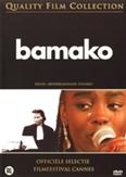 Bamako, (DVD) PAL/REGION 2/BY ABDERRAHMANE SISSAKO