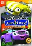 Auto b good 1 & 2, (DVD)