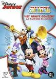 Mickey mouse clubhouse - Het grote concert, (DVD) PAL/REGION 2