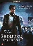 Shinjuku incident, (DVD)