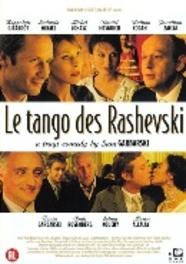 Tango Des Rashevski