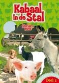 Kabaal in de stal 2, (DVD)