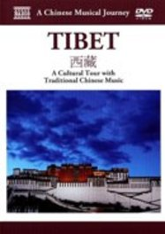 Travelogue - Tibet