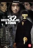 West 32nd k-town, (DVD)