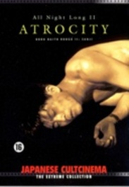 All night long 2 , (DVD) 'ATROCITY' PAL/ALL REGIONS *JAPANESE CULTCINEMA* DVD, MOVIE, DVDNL